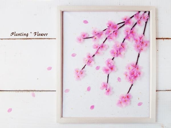 シニアのために開発されたエコなフラワーアート・プランティングフラワー作品。枝垂桜。花束のラッピングペーパーとダンボールで作ります。プランティングフラワー制作がデイサービス、有料老人ホーム、小規模多機能施設等で機能訓練にもなります。